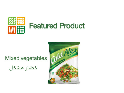 Featured product - Mixed vegetables